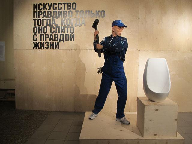 Арсений Жиляев. Музей пролетарского искусства